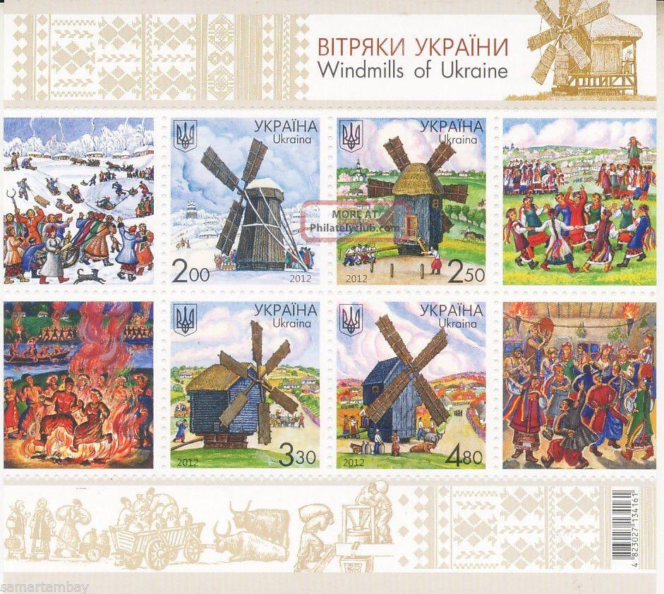 [ukhwnl12] Windmills,  Energy,  Science,  Sheet,  Labels,  Ukraine,  2012 Europe photo