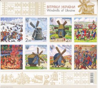 [ukhwnl12] Windmills,  Energy,  Science,  Sheet,  Labels,  Ukraine,  2012 photo
