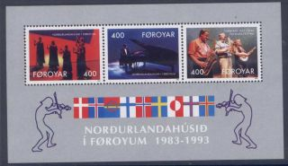 Faroe Islands 249a Music,  Nordic House Entertainers photo