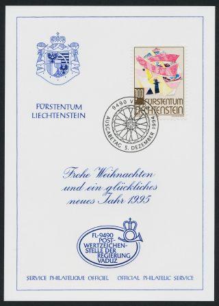 Liechtenstein 1038 On Card - Christmas,  Art photo