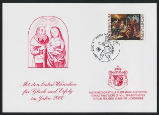Liechtenstein 1181 On Card - Christmas,  Art,  Nativity photo