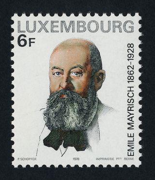 Luxembourg 611 Emile Mayrisch photo