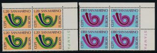 San Marino 802 - 3 Tr Block Europa photo