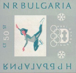 Bulgaria 1964 Sg 1425a Olympics Sheet photo
