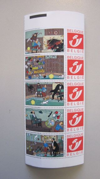 Tintin Duostamp - The Seven Crystal Balls - Belgian Post Office - 4012 photo