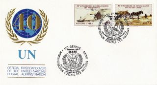 United Nations 1985 40th Anniversary Of The Un First Day Cover Geneva Shs photo