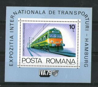 Romania 1979 Diesel Train Iva 79 Miniature Sheet Sg Ms 4541 photo