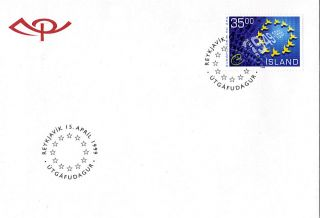 Iceland 1999 European Union Membership Unaddressed First Day Cover Shs photo