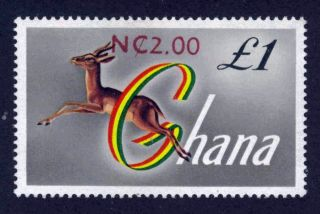 Ghana £1 Overprinted N¢2.  00 Issue Of 1967 Scott 284 photo