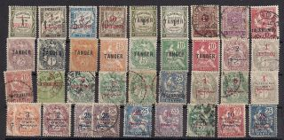 Tmm French Morocco Stamp Omnibus Mixed 38 Values photo