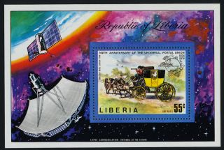 Liberia C201 Horse & Mail Coach,  Upu,  Space photo
