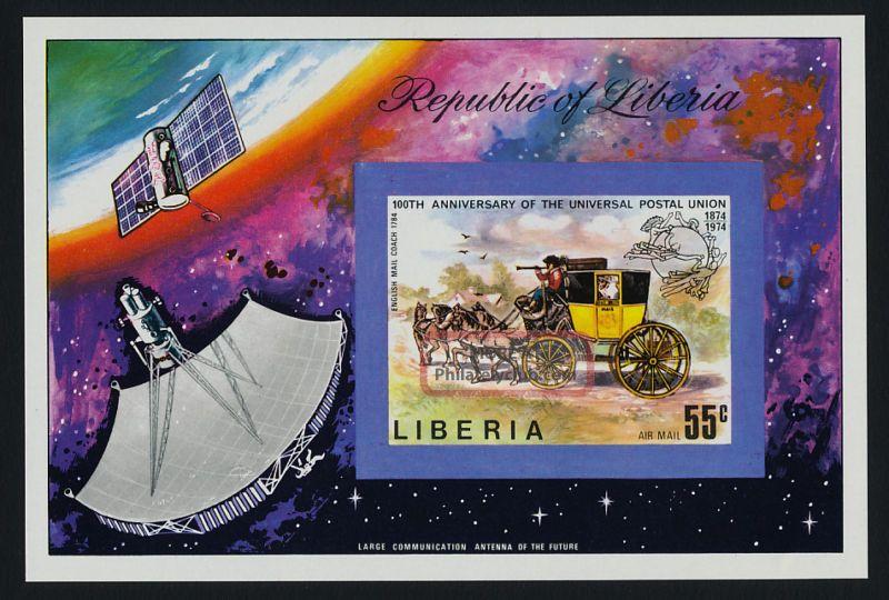 Liberia C201 Imperf Horse & Mail Coach,  Upu,  Space Africa photo