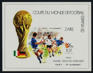 Zaire 1070 Imperf Sports,  World Cup Soccer,  Football photo