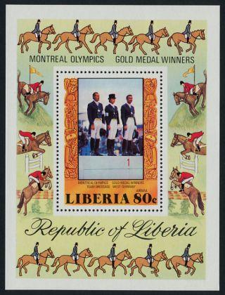 Liberia C217 Equestrian Horses,  Sports photo