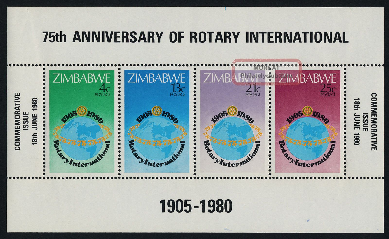 Zimbabwe 432a Rotary International,  Map Africa photo