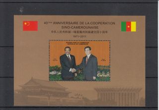 Cameroon Cameroun 2011 40 Years Cooperation China 1v S/s Paul Biya Hu Jintao photo