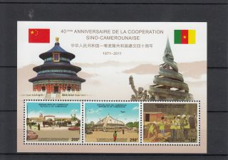Cameroon Cameroun 2011 40 Years Cooperation China 3v Sheet Construction photo