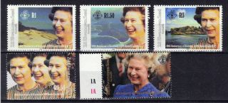 Zil Elwannyen Sesel 1992 Qeii Accession Unmounted Re:y173 photo
