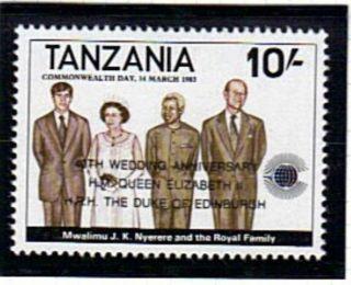 Tanzania 1987 Queen 40th Wedding Anniversary Commemorative photo