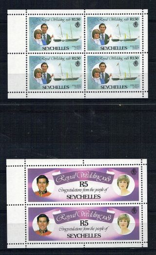 Seychelles 1981 Royal Wedding Booklet Pair Full Panes photo