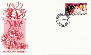 Equitorial Guinea 1981 /1985 Royal Wedding First Day Cover photo