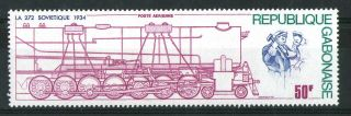 Gabon 1975 50f Russian Steam Locomotive Commemorative Stamp Sg 547 photo