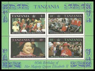 Tanzania 1987 Royalty Royal Queens 60th Birthday Camera Photography M/sheet photo