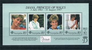 Seychelles 1998 Diana Commemoration Sg Ms 883 photo