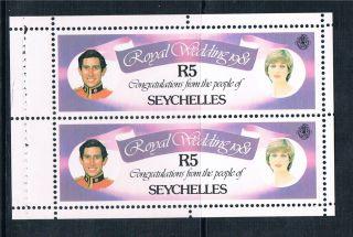Seychelles 1981 Royal Wedding Booklet Pane Sg 513a photo