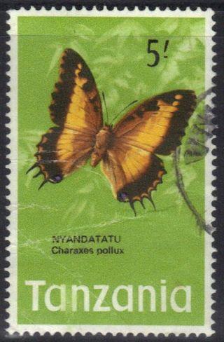 Tanzania Stamp Scott 47 Stamp See Photo photo
