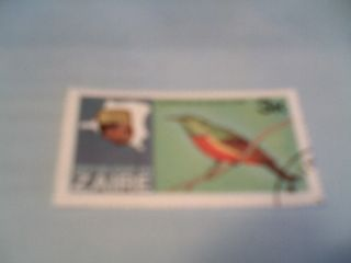1979 Zaire River Expedition Regal Sunbird Postage Stamp Sg 953 Nh photo