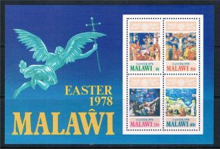 Malawi 1978 Easter Ms Sg 566 photo