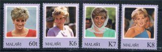 Malawi 1998 Diana Commemoration Sg 973/6 photo