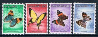 Malawi 1984 Butterflies Sg 712 - 5 photo
