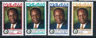 Malawi 1995 C.  O.  M.  E.  S.  A.  Sg 940/3 photo