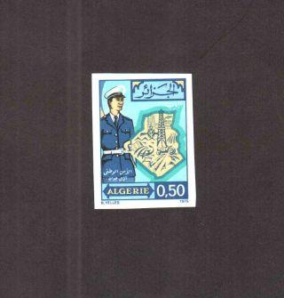 Algeria 1975 - Police Day - Scott 541,  Yvert 613 - Imperforate Stamp - photo