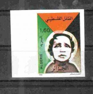 Algeria 1982 - Palestinian Child,  Scott 700 - Imperforate Stamp With Margin photo