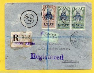Ethiopia 1944 Registered Air Mail To Liverpool Interesting