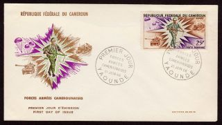 Cameroon Cameroun Kamerun 1966: First Day Cover Army photo