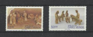675.  Cabo Verde 1991 Christmas photo