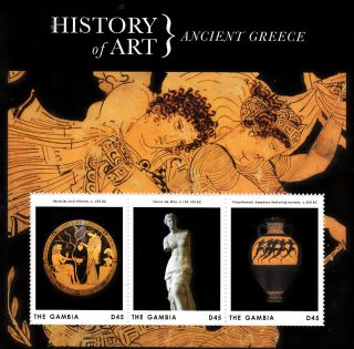 Gambia 2013 History Of Art Ancient Greece 3v M/s Heracles Athena Venus Milo photo