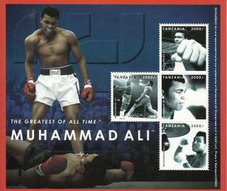 Tanzania 2012 Muhammad Ali 4v Sheetlet Greatest Of All Time Boxing Sports photo