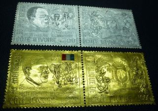 Ivory Coast 1970 Independence Elephants Gold Silver Michel 368 - 71 photo