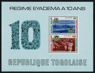 Togo C301 President Eyadema,  Architecture photo
