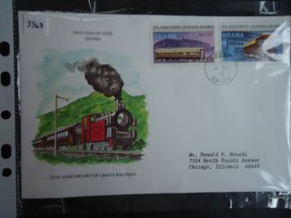 Ghana 1978 First Day Cover Railroads (11p+39p) photo