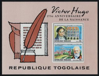 Togo C305a Victor Hugo,  Architecture photo