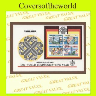 Tanzania 1983 World Communications Year Miniature Sheet On First Day Cover photo