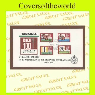 Tanzania 1982 100th Anniv.  Of Koch Discovery Of Tb Bacillus On First Day Cover photo