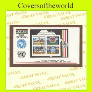 Tanzania 1983 Economic Commission 25th Anniv.  Miniature Sheet On First Day Cover photo