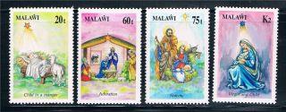 Malawi 1991 Christmas Sg 872/5 photo